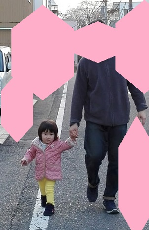 f:id:maikookima:20180319000440j:plain