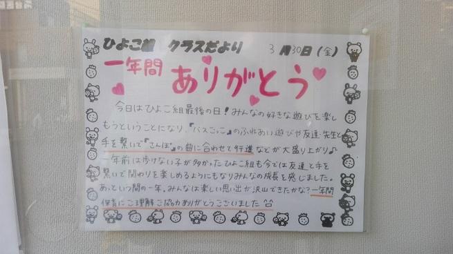 f:id:maikookima:20180413004319j:plain