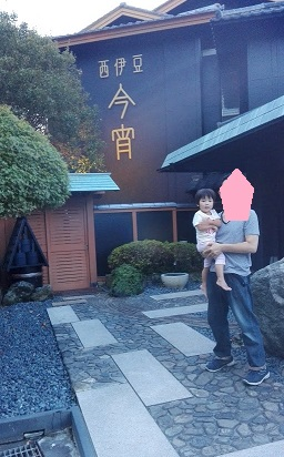 f:id:maikookima:20180915215904j:plain