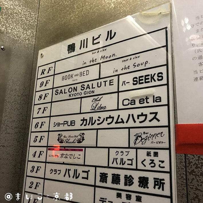 f:id:maikoto:20180804114043j:plain
