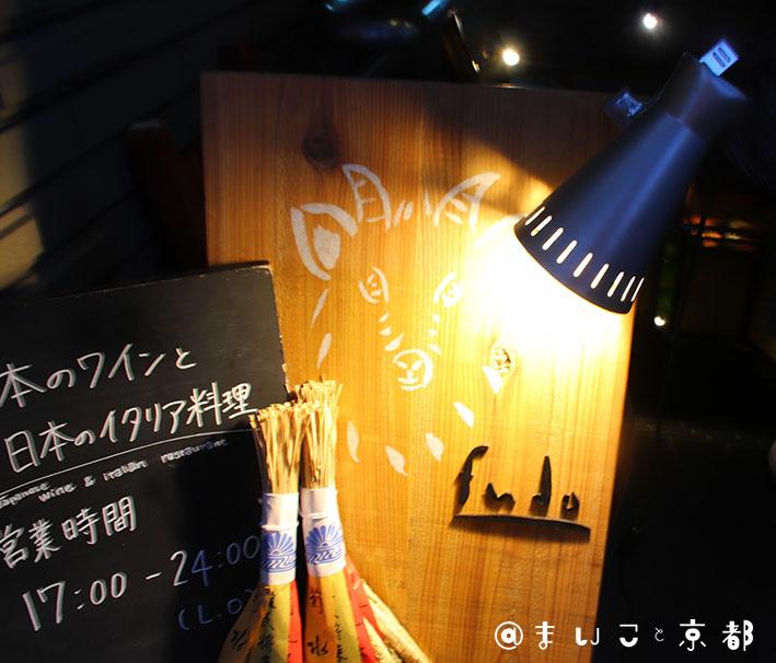f:id:maikoto:20180807160021j:plain