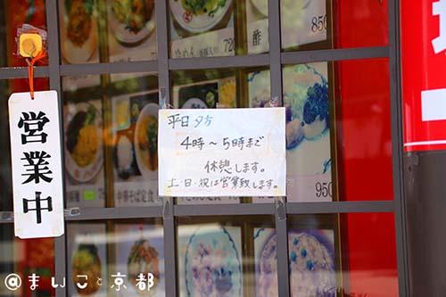 f:id:maikoto:20180812180603j:plain