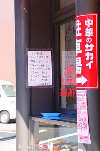 f:id:maikoto:20180812180712j:plain