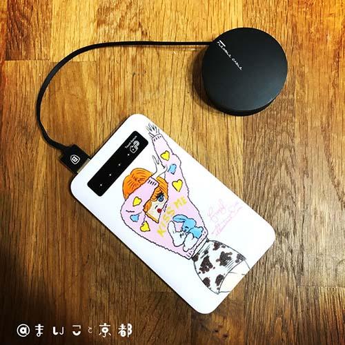 f:id:maikoto:20180813015642j:plain