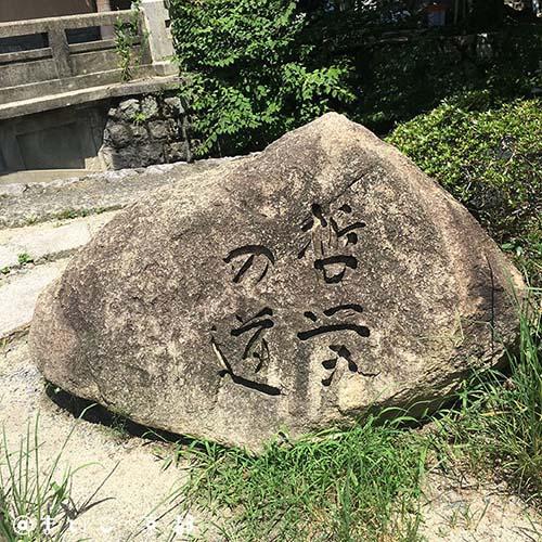 f:id:maikoto:20180813023603j:plain