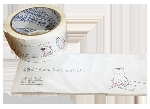 f:id:maikoto:20180814083918p:plain