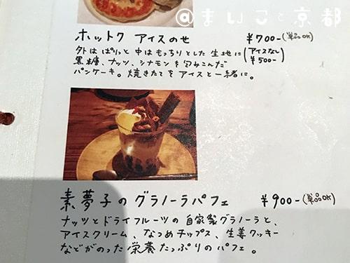 f:id:maikoto:20180912123834j:plain