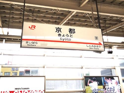 f:id:maikoto:20180913181249j:plain