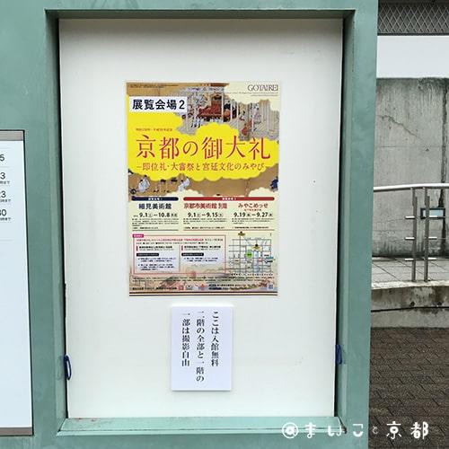 f:id:maikoto:20180915234836j:plain