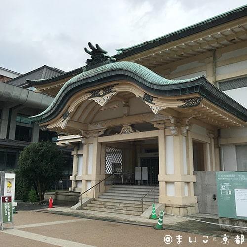 f:id:maikoto:20180916121601j:plain