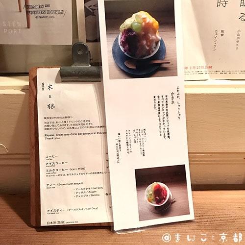 f:id:maikoto:20180918103748j:plain