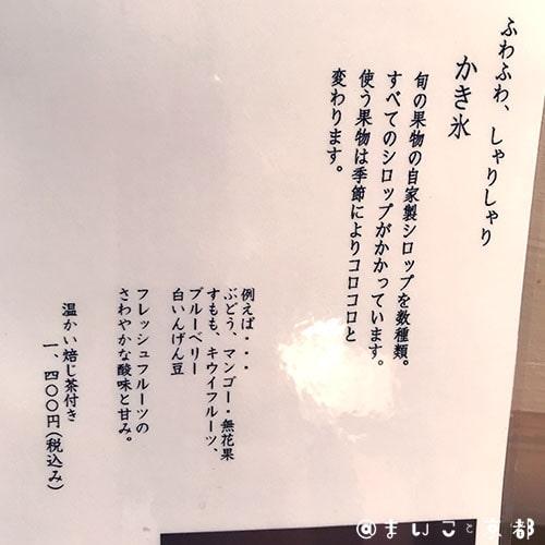 f:id:maikoto:20180918103957j:plain
