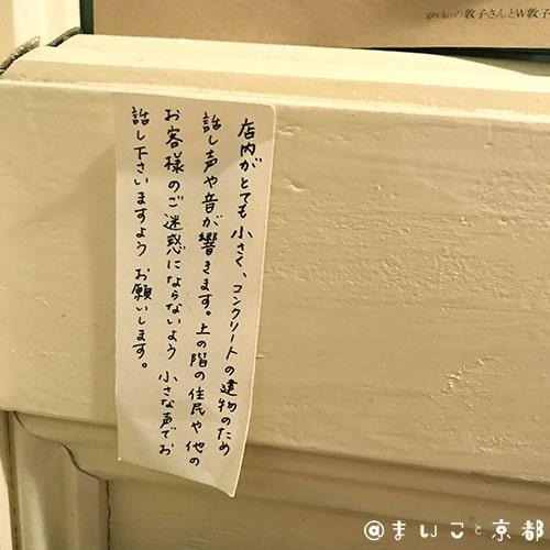 f:id:maikoto:20180918111532j:plain