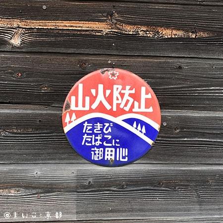 f:id:maikoto:20181008184821j:plain