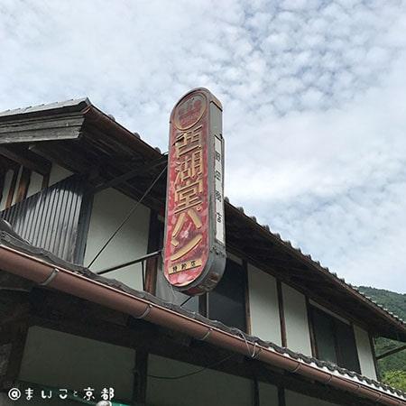 f:id:maikoto:20181008191616j:plain