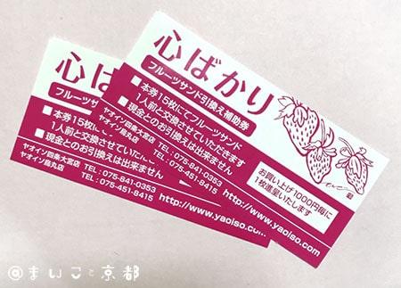 f:id:maikoto:20181022034351j:plain