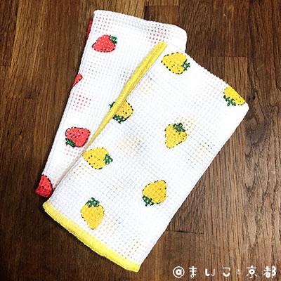 f:id:maikoto:20181024004959j:plain