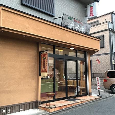 f:id:maikoto:20181030192447j:plain