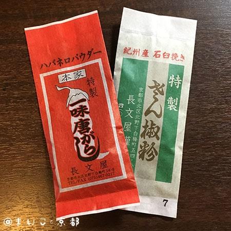 f:id:maikoto:20181030194332j:plain