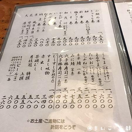 f:id:maikoto:20181118044509j:plain