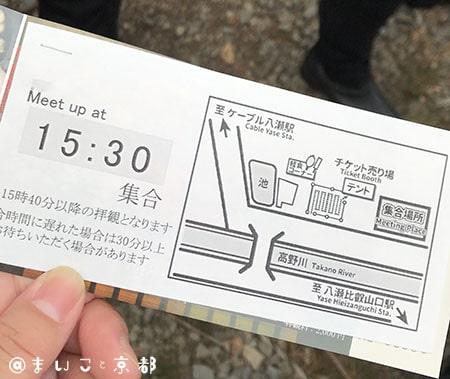 f:id:maikoto:20181120041351j:plain