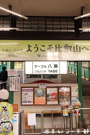 f:id:maikoto:20181120043235j:plain