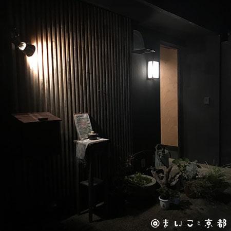 f:id:maikoto:20181127034947j:plain