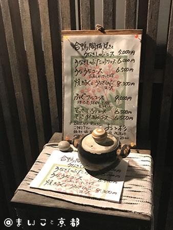 f:id:maikoto:20181127035005j:plain