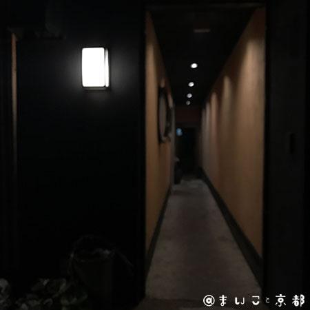 f:id:maikoto:20181127035652j:plain