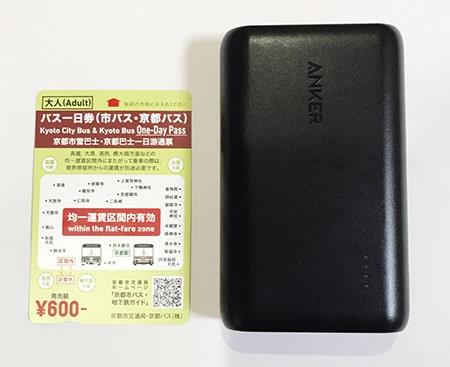 f:id:maikoto:20181207171722j:plain