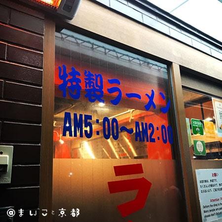 f:id:maikoto:20181212145909j:plain