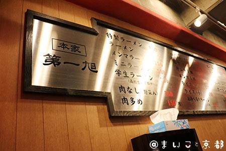 f:id:maikoto:20181212145914j:plain
