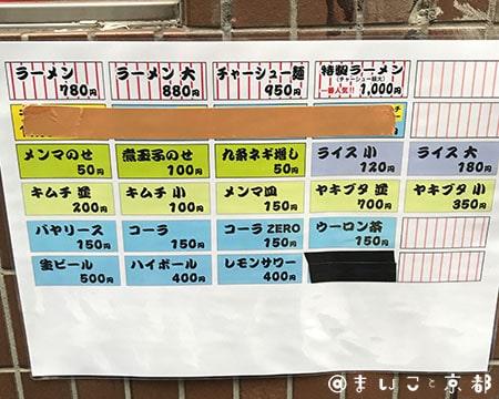 f:id:maikoto:20181231194940j:plain