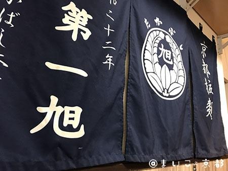 f:id:maikoto:20181231195903j:plain
