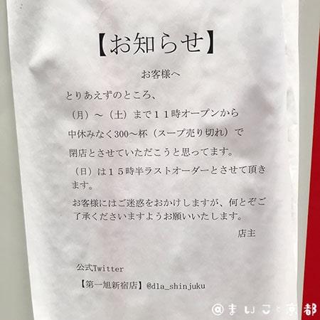 f:id:maikoto:20181231204354j:plain