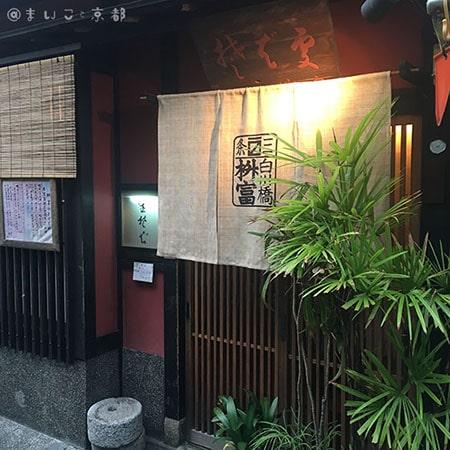 f:id:maikoto:20190115162046j:plain