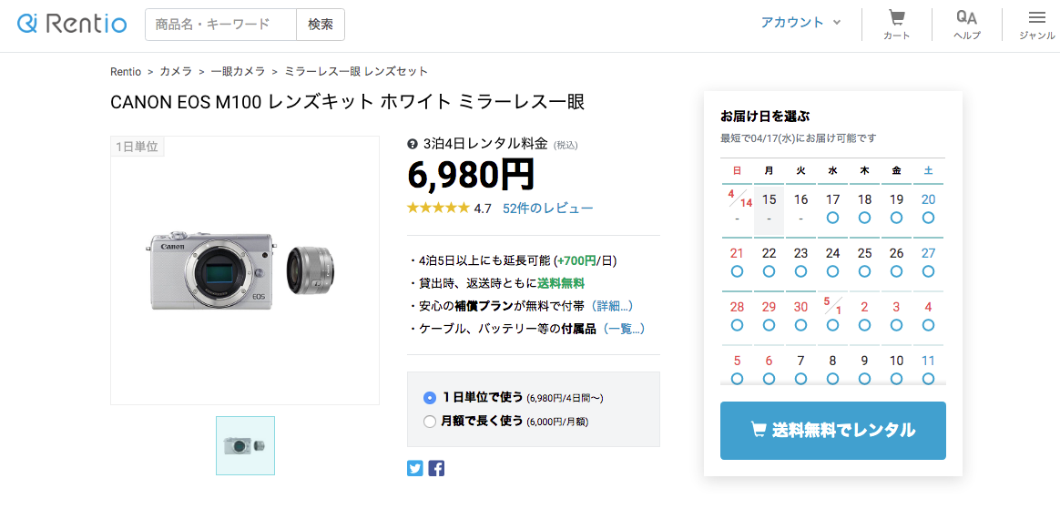 f:id:maikoto:20190415172354p:plain