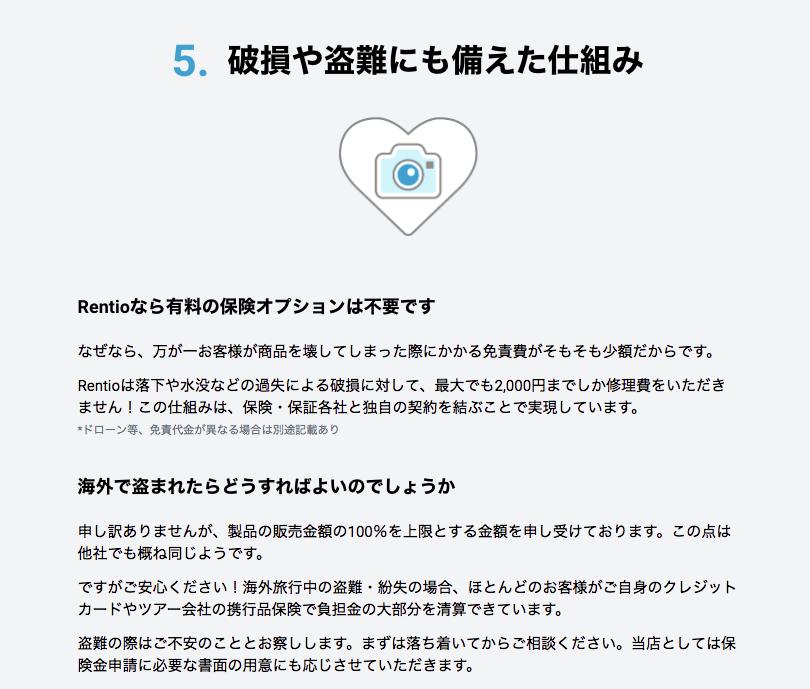 f:id:maikoto:20190415172922p:plain