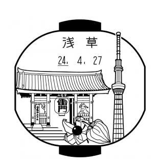 f:id:maikoto:20190501045720p:plain