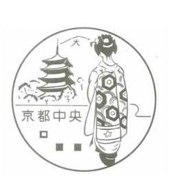 f:id:maikoto:20190501060919p:plain
