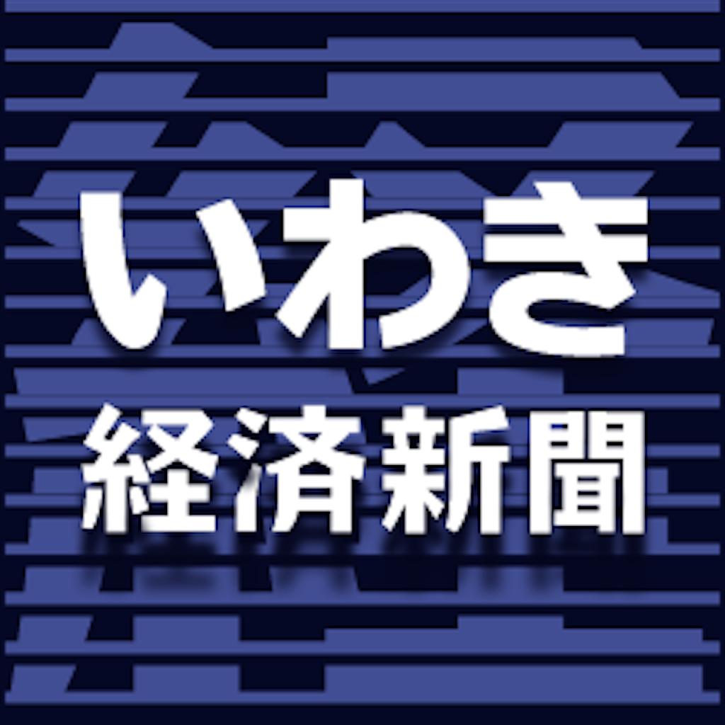 f:id:maikoyamane:20180307000336p:image