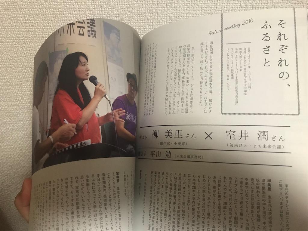 f:id:maikoyamane:20180505015252j:image