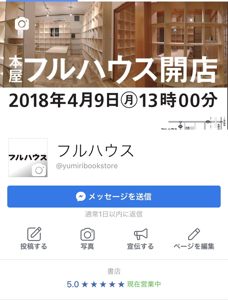 f:id:maikoyamane:20180505025748j:image