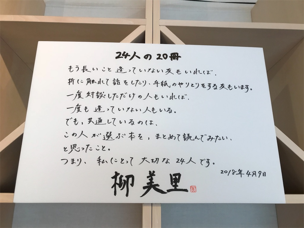 f:id:maikoyamane:20180506001303j:image