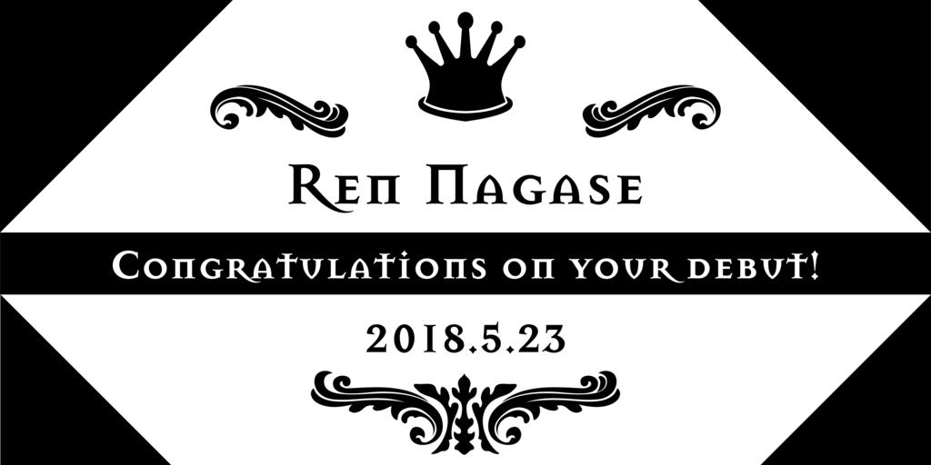 f:id:maimachi:20180521222236p:plain
