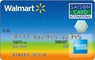 ウォルマート セゾン・アメリカン・エクスプレス・カード