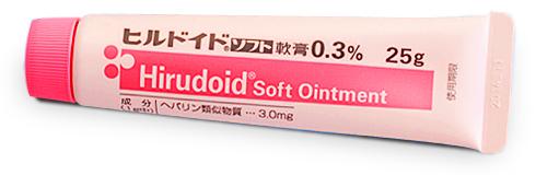 ヒルドイド軟膏