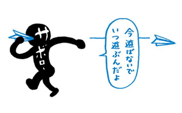 f:id:maimei108:20161213011552j:plain