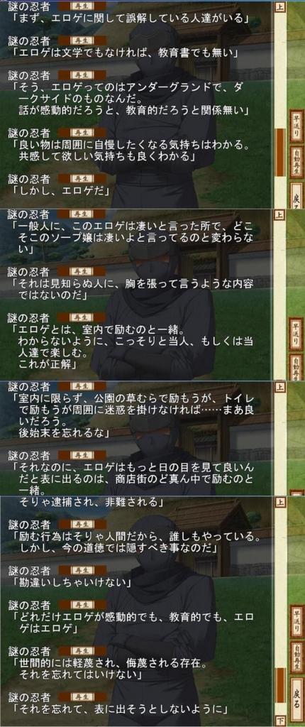 f:id:maimei108:20161218014434j:plain