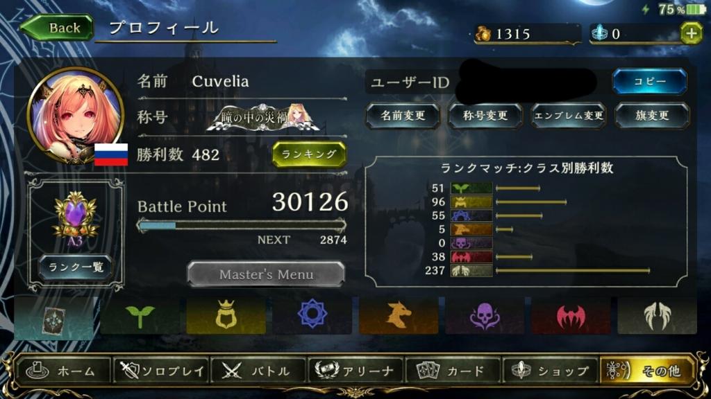 f:id:maimei108:20161221021756j:plain
